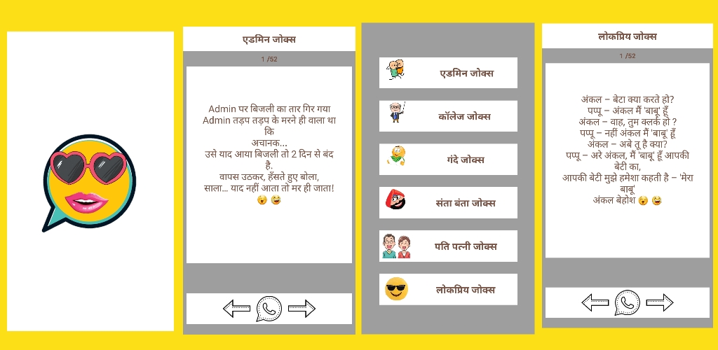 New jokes app aia file free download for thunkable