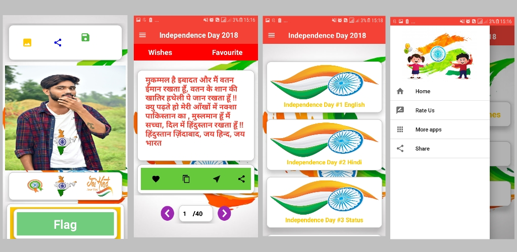 Independence Day App aia file for thunkable