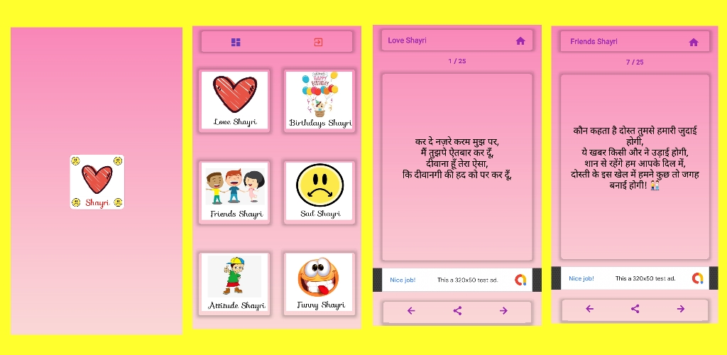 Shayri app aia file for makeroid or kodular