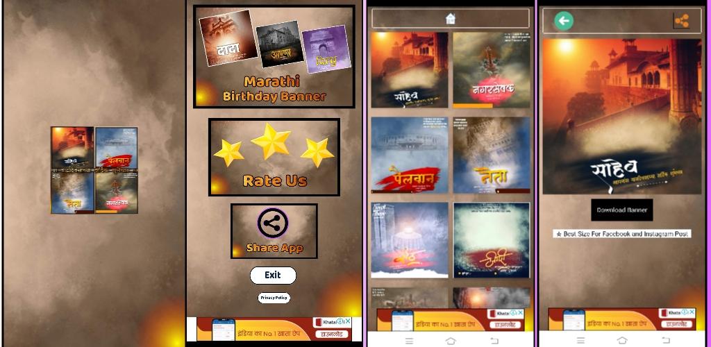 Marathi Birthday Banners Designs HD download